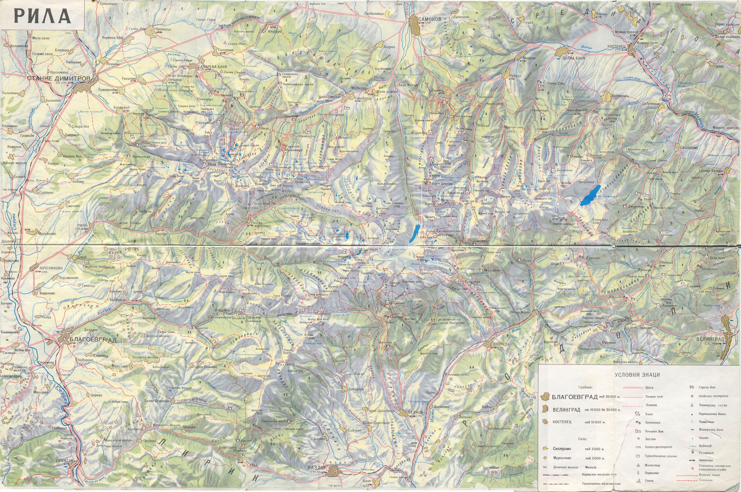 Кликнете на картата за да я видите в
